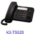 KX-TS520