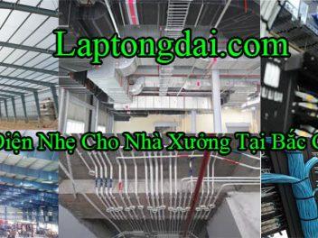 Lắp Điện Nhẹ Cho Nhà Xưởng Tại Bắc Giang